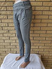 Джинсы женские стрейчевые модные MONDAY, Турция, фото 3