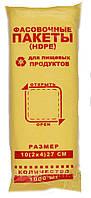 Пакет фасовочный для продуктов 10*27 (1000шт)