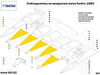 Стебледелитель на кукурузную жатку Fantini, 13863