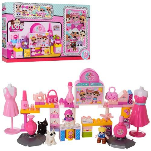 Набор Кукла LOL ЛОЛ 2310 Модная Выставка, фигурки, аксессуары, аналог, 79 крупных деталей