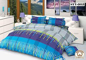 Евро Макси комплект постельного белья, фото 2