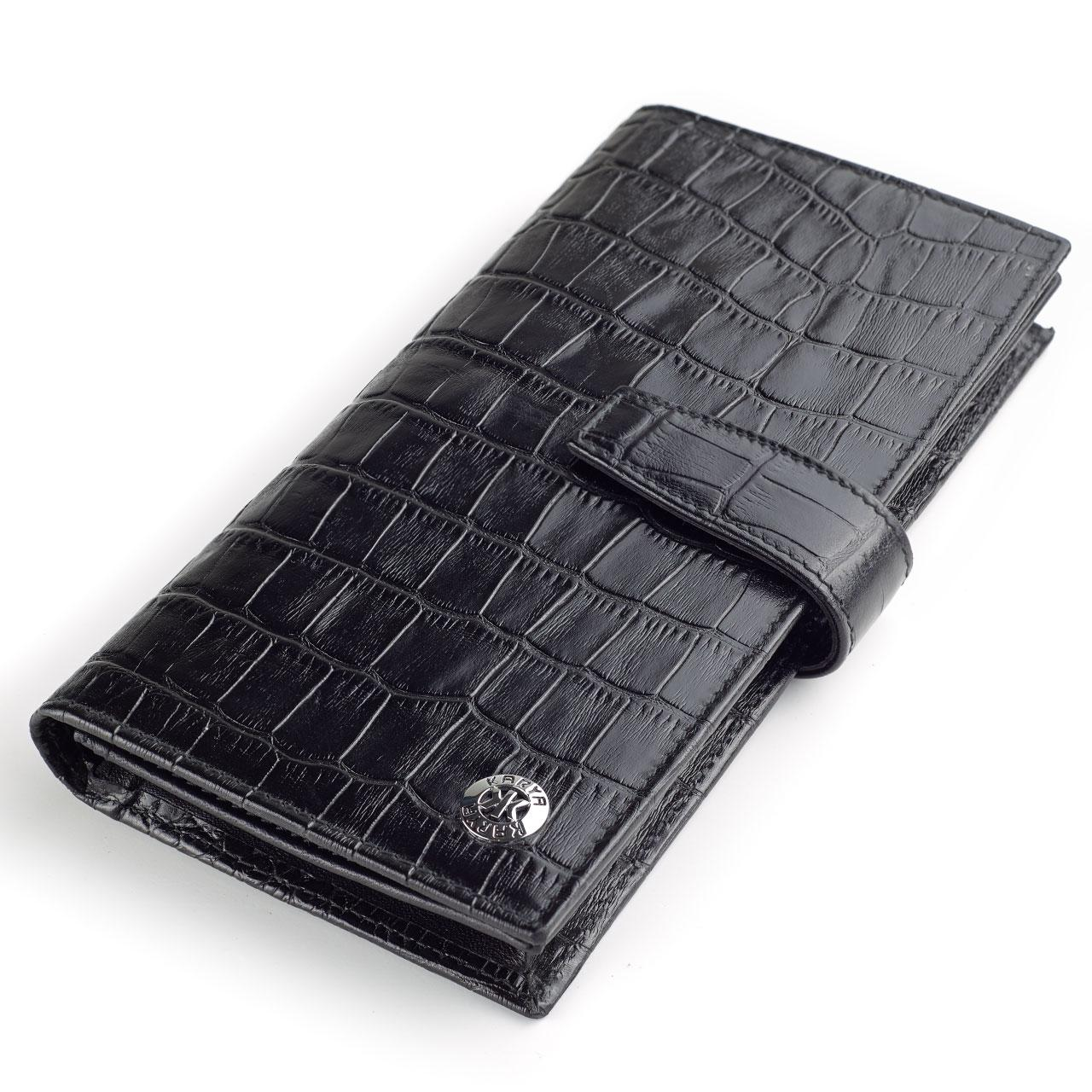 Мужское портмоне Karya 1123-53 кожаное черное