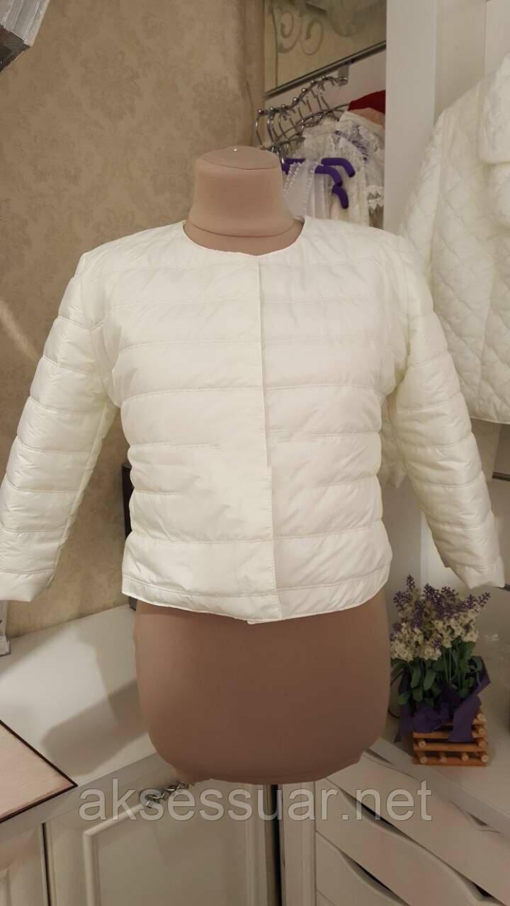 Курточка для нареченої