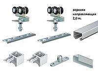 Раздвижная система для дверей NF 90 S Италия(до 90  кг.), фото 1