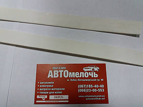 Изолятор провода термоусадка 12 мм.