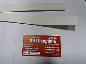 Изолятор провода (термоусадка) Д=16 пр-во Украина