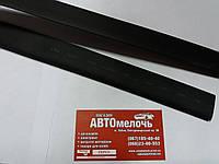 Изолятор провода термоусадка 18 мм.