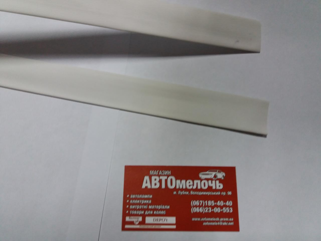 Изолятор провода термоусадка 20 мм.