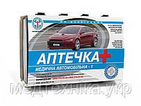 Аптечка АМА-1 (ТУ), цена с НДС
