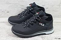 Мужские кожаные зимние ботинки/кроссовки Fila (Реплика) (Код: F-1 чер  ) ►Размеры [40,41,42,43,44,45], фото 1