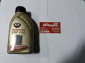 Герметик радіатора 400 ml вир-во K2