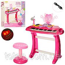 Детское пианино-синтезатор HK-6015C на ножках со стульчиком.  А