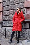 Куртка женская осень - зима красная чёрная, фото 7
