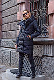 Куртка женская осень - зима красная чёрная, фото 3
