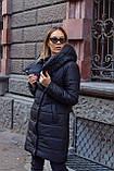 Куртка женская осень - зима красная чёрная, фото 2