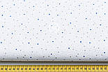 Бязь с мини-звёздами синего и серого цвета №2508а, фото 2