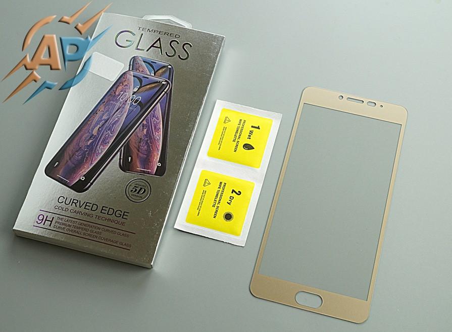 Защитное стекло 5D для Meizu M3 note золотистое