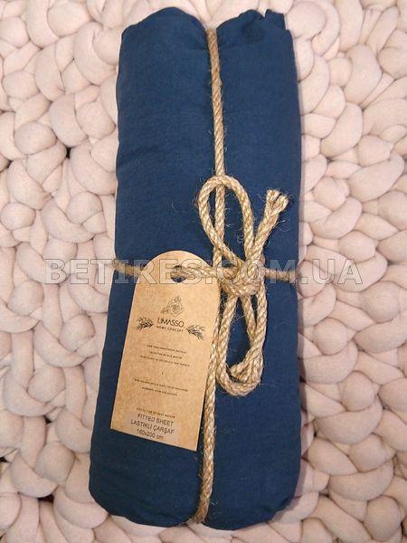 Простирадло на гумці 160х200х30 LIMASSO DRESS BLUE синє