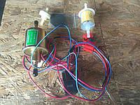 Электробензонасос низкого давления Таврия Славута (карбюратор)