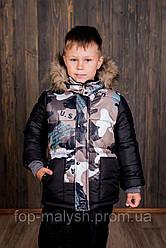 """Зимний костюм для мальчика  """"Милитари"""" р.86-110"""