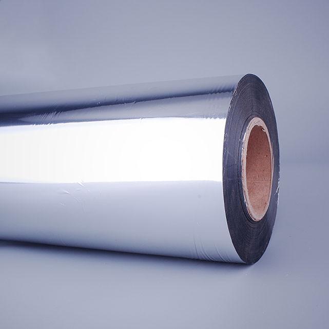 Металлизированные пленки ткань камуфлированная купить новосибирск