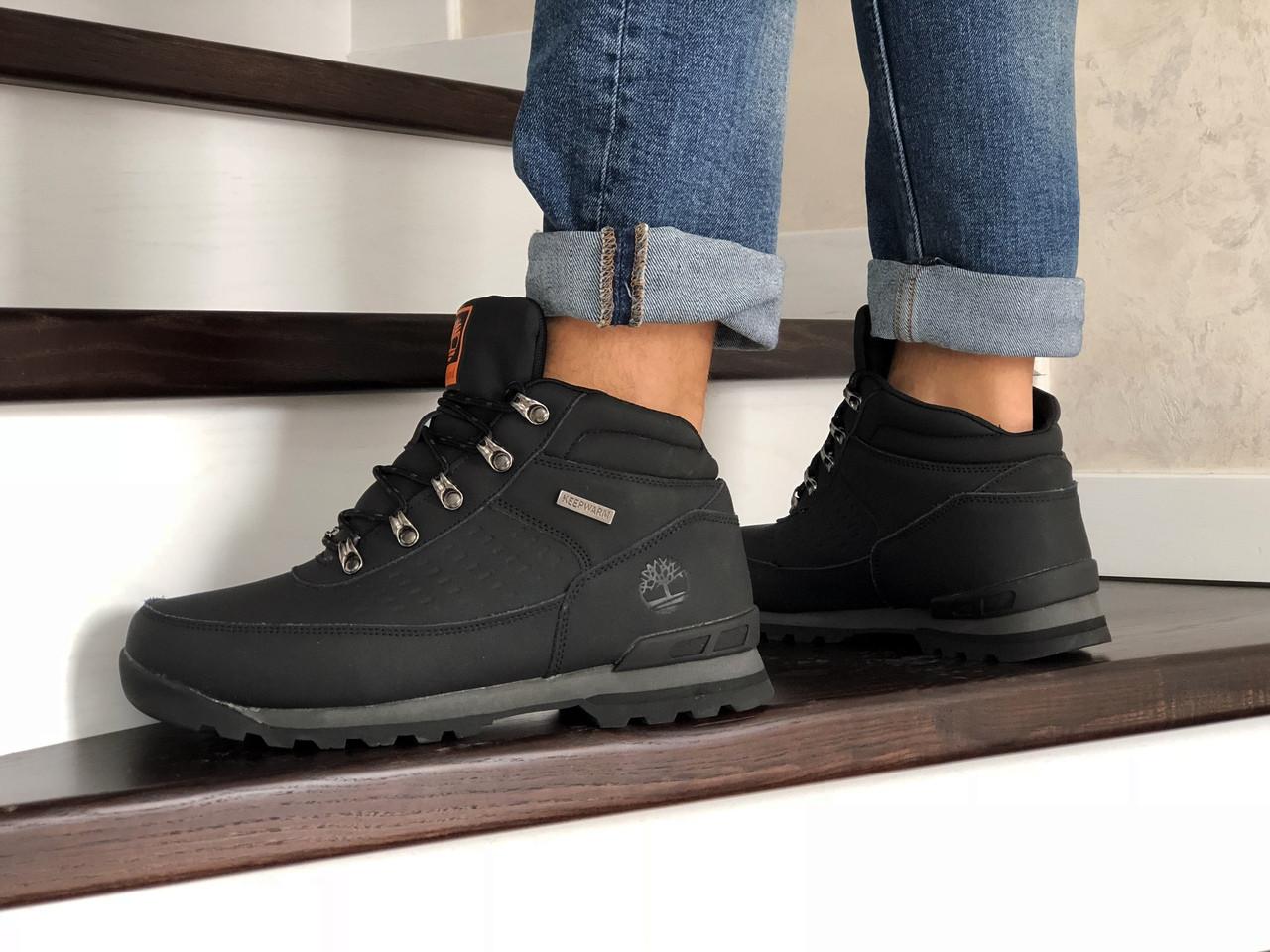 Мужские спортивные ботинки кожа нубук черные 15\8604