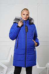 Куртка зимняя длинная женская р.48-58