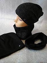 Шапочка с шарфиком баф на флисе