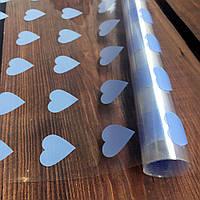 """Пленка прозрачная """"Сердечки Небесные"""" для упаковки цветов и подарков в рулоне 0,7 х 2 м, толщина 30 мкм"""