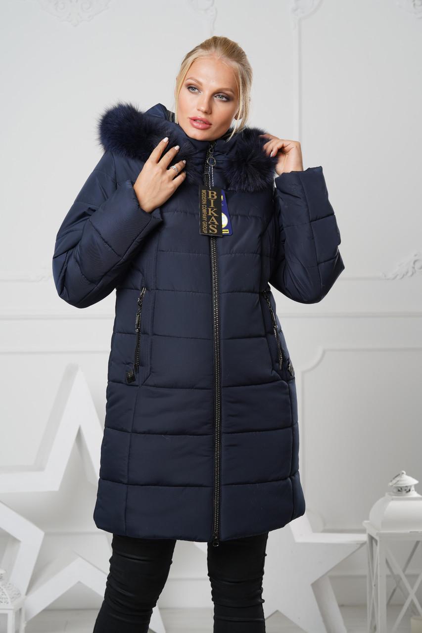 Зимняя длинная женская куртка мех песец р.48-58