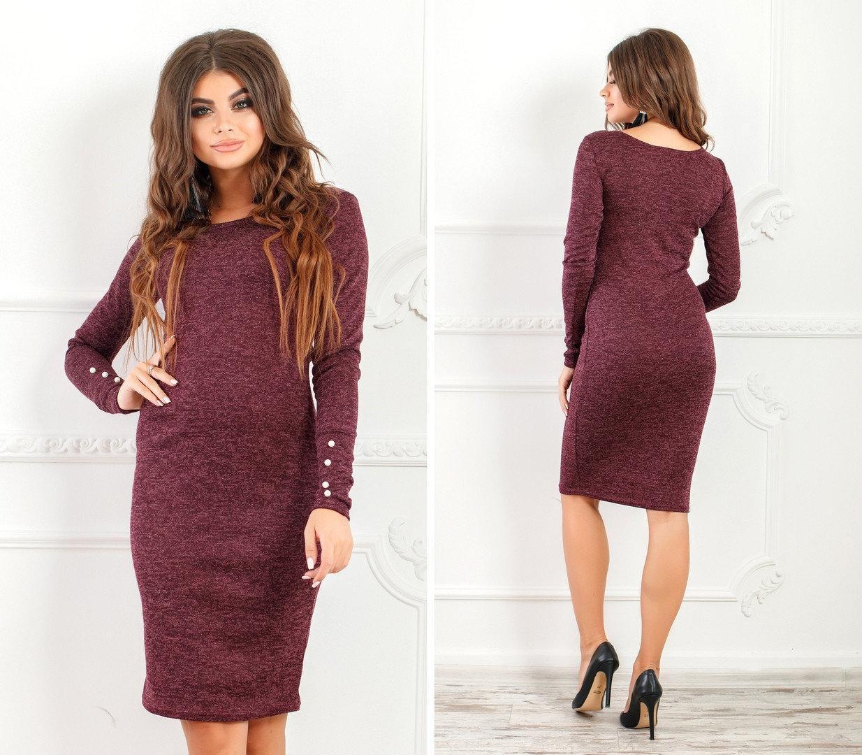 Нарядное зимнее платье миди облегающее длинный рукав ангора меланж бордовое