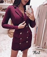Платье-пиджак «Серена»