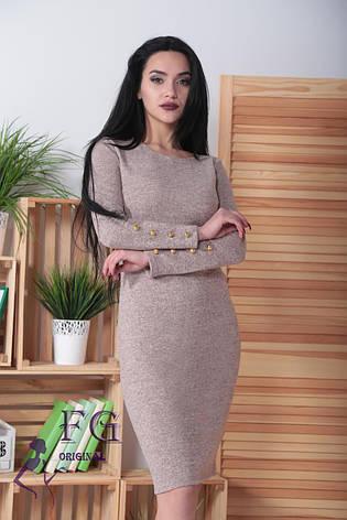 Нарядное теплое платье в обтяжку миди с пуговицами на рукавах ангора меланж розовое, фото 2