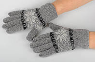 Шерстяные перчатки, перчатки из ангорки, мужские перчатки, фото 1