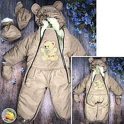 """Комбинезон трансформер """"Мишка"""" для малыша Размер: 6- 12 месяцев (9244)"""