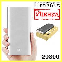 Уценка! Power Bank 20800 mAh Xiaomi Зарядное устройство