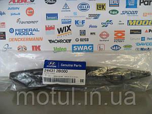 Успокоитель цепи ГРМ  Hyundai 244312b000