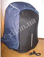 Молодежный рюкзак Антивор
