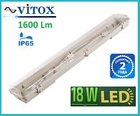 Светильник влагозащищенный под LED лампы Т8 2х600мм SH-20 IP65 Slim