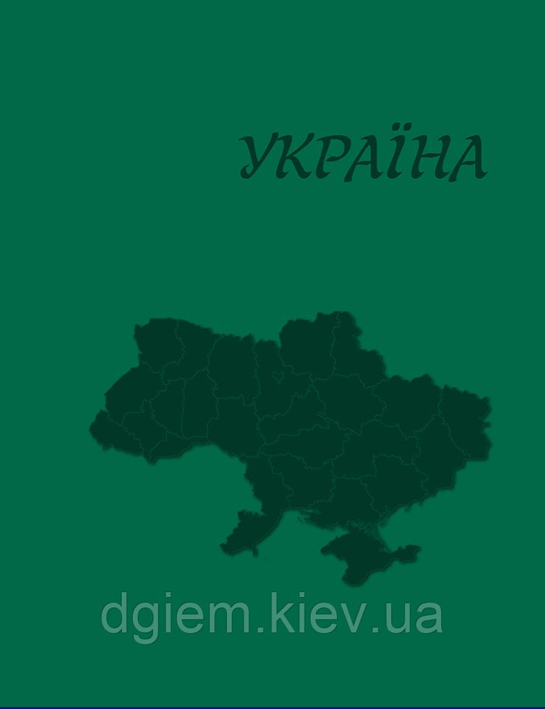 Щоденник недатований А5 UKRAINE