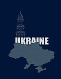Щоденник недатований А5 UKRAINE, фото 4