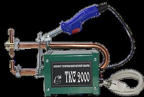 Аппарат точечно-коктактной сварки ТКС-2000