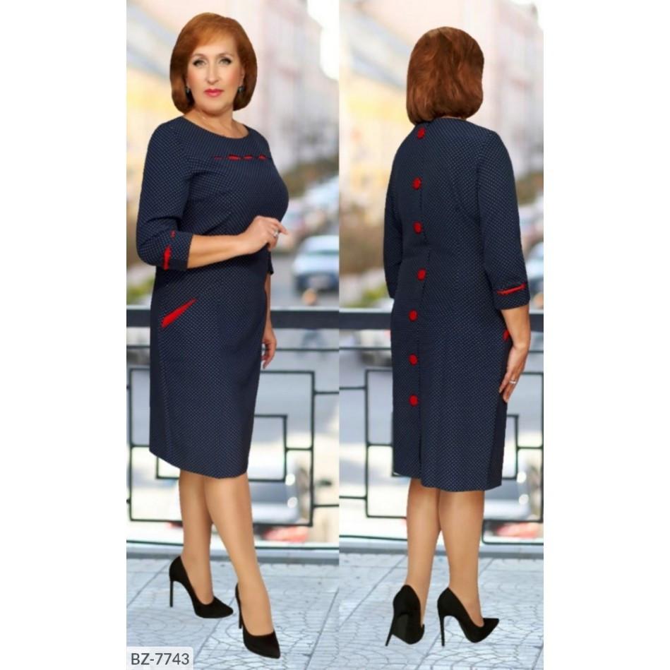 Жіноча сукня для офісу