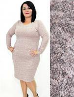 Женское теплое платье миди из ангоры пудровое меланж большие размеры