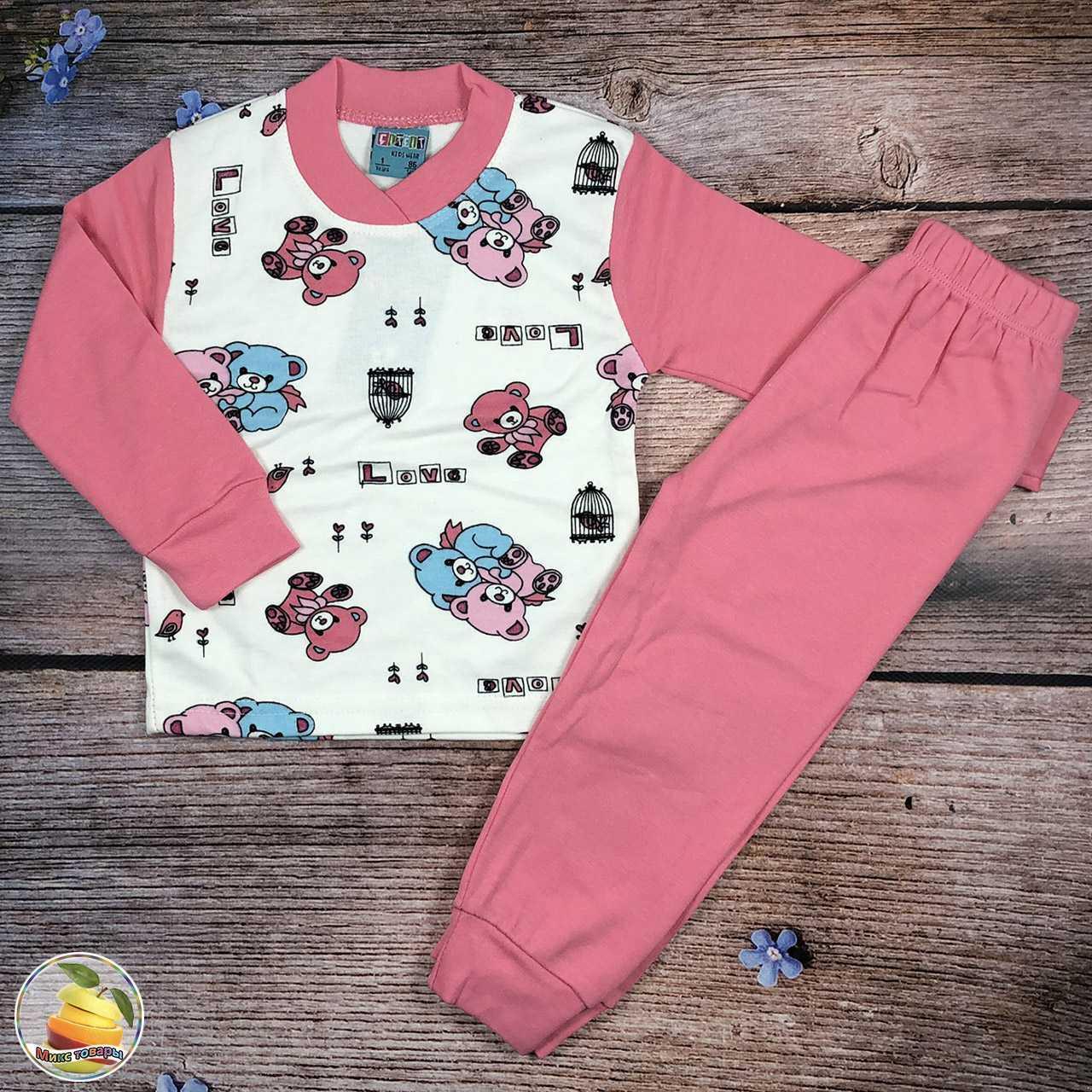 Пижама для девочки Рост: 110,116,122,128 см (9250)