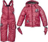 Зимний комплект для мальчика Mariquita   111-52-175, фото 1