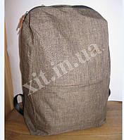 Молодежный городской рюкзак Dasfour, фото 1
