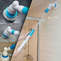 Электрическая беспроводная щетка для уборки Spin Scrubber с тремя насадками | Спин Скруббер