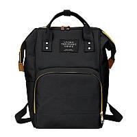 Черный Рюкзак для мам с термокарманами Living Traveling Share сумка-органайзер