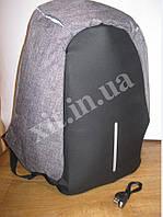 Молодежный рюкзак Антивор, фото 1